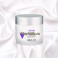 Крем-маска омолаживающая Aravia Anti-Age Mask, для шеи и декольте, 300 мл