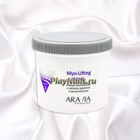 Маска альгинатная Aravia Myo-Lifting Mask, с чайным деревом и миоксинолом, 550 мл
