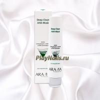 Маска очищающая Aravia Deep Clean AHA-Mask, с глиной и AHA-кислотами, 100 мл