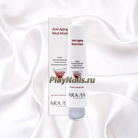 Маска восстанавливающая Aravia Pre-Bio Mask, с пребиотиками, 100 мл
