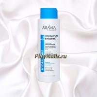 Шампунь Aravia Hydra Pure Shampoo, увлажняющий, 400 мл