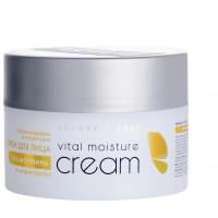 Крем для лица Aravia Vital Moisture Cream, с мочевиной 10% и муцином улитки, 150 мл