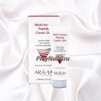 Мульти-крем Aravia Multi-Action Peptide Cream 24H, с пептидами и антиоксидантами, 50 мл