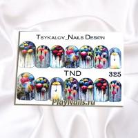 Слайдер TND 325