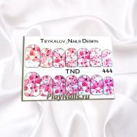 Слайдер TND 444