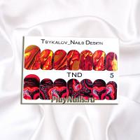 Слайдер TND  005