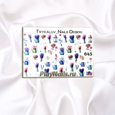 Слайдер TND 645