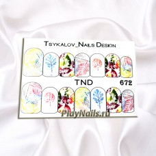 Слайдер TND 672
